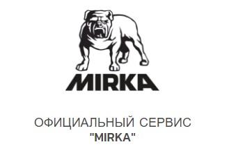 Cервис Mirka